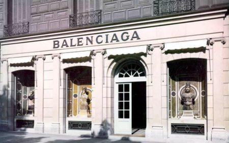Модный дом Balenciaga в Париже
