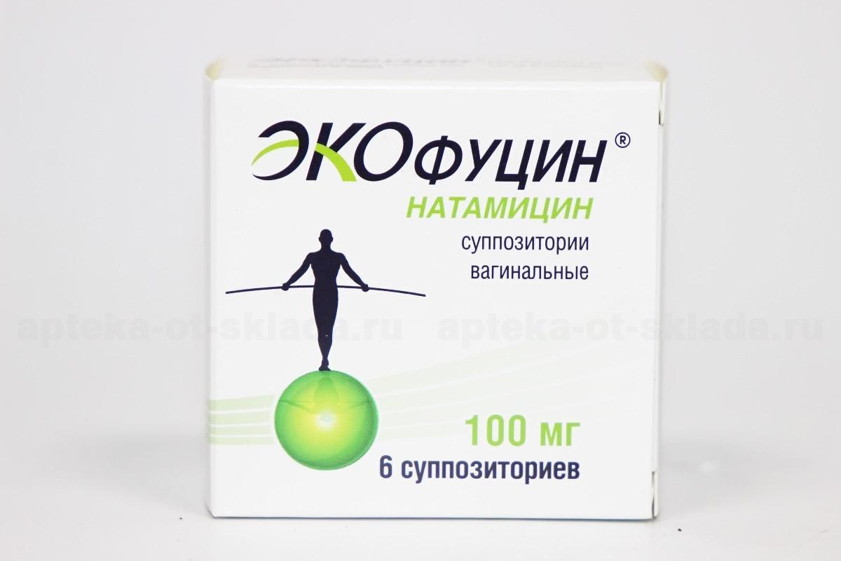 экофуцин от молочницы