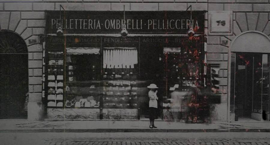 магазин Fendi в Риме