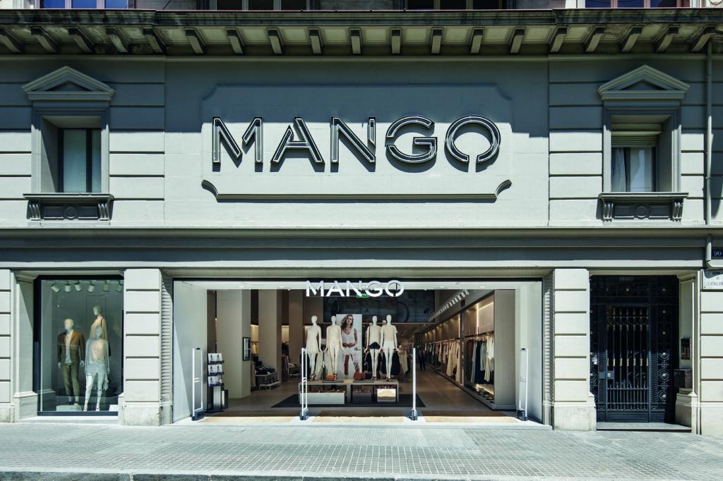 бренд Манго