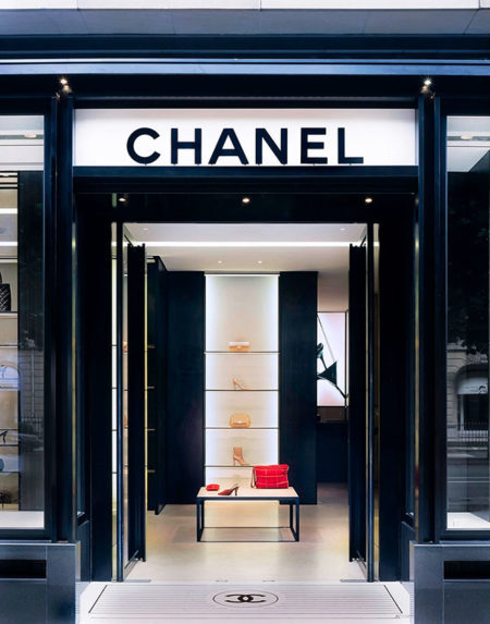 Модный дом Chanel