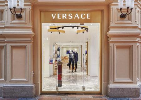 Модный дом Версаче бутик