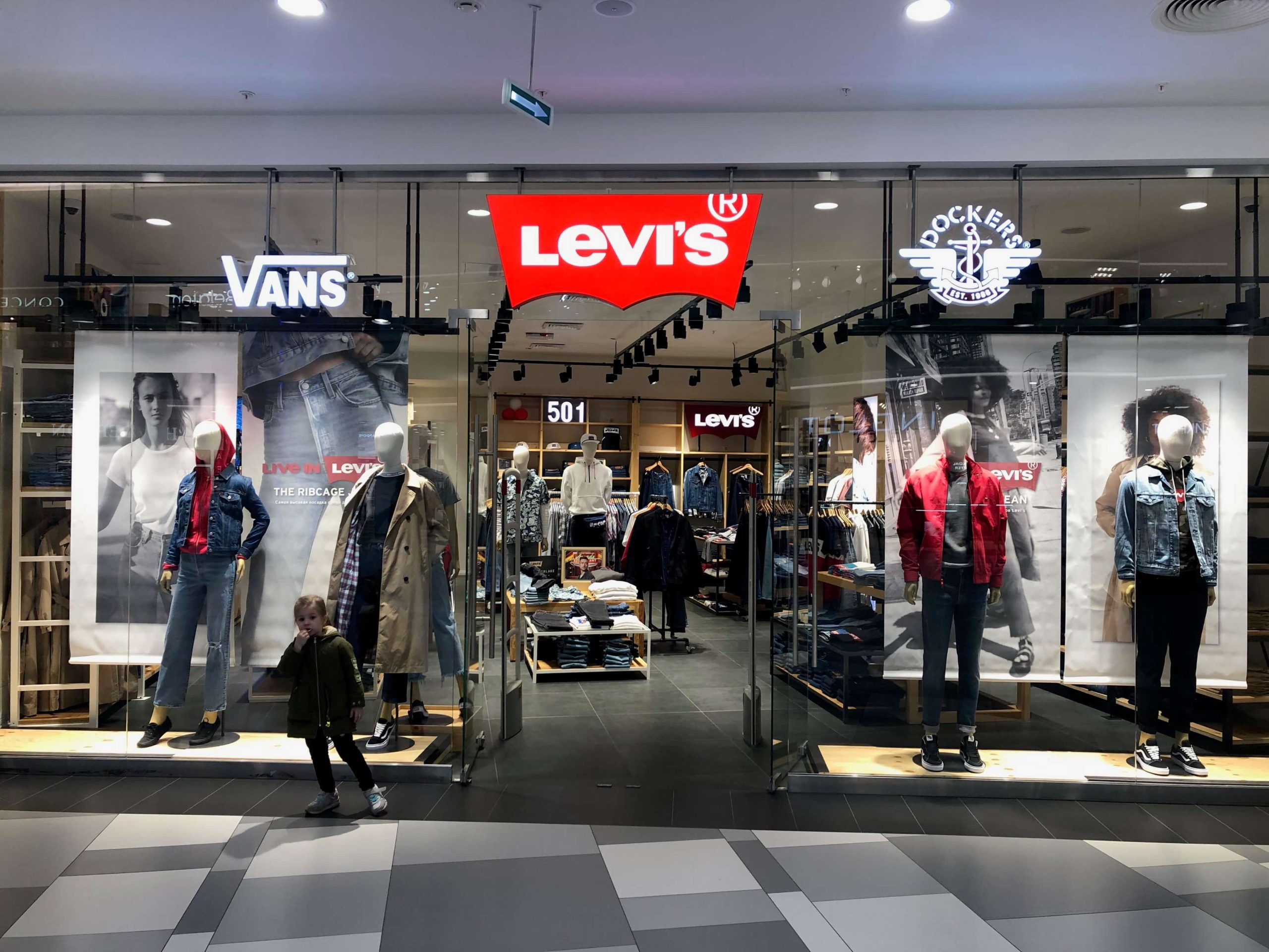 Levi's бренд