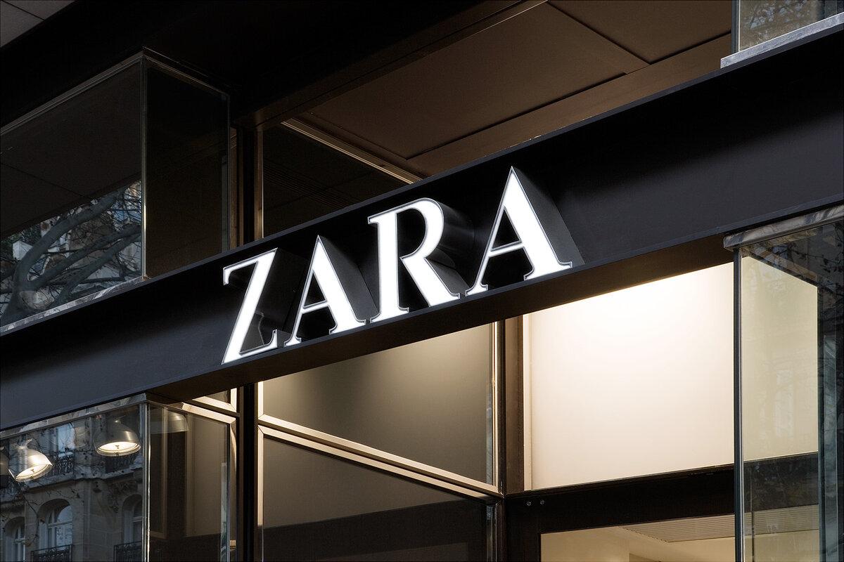 бренд Зара
