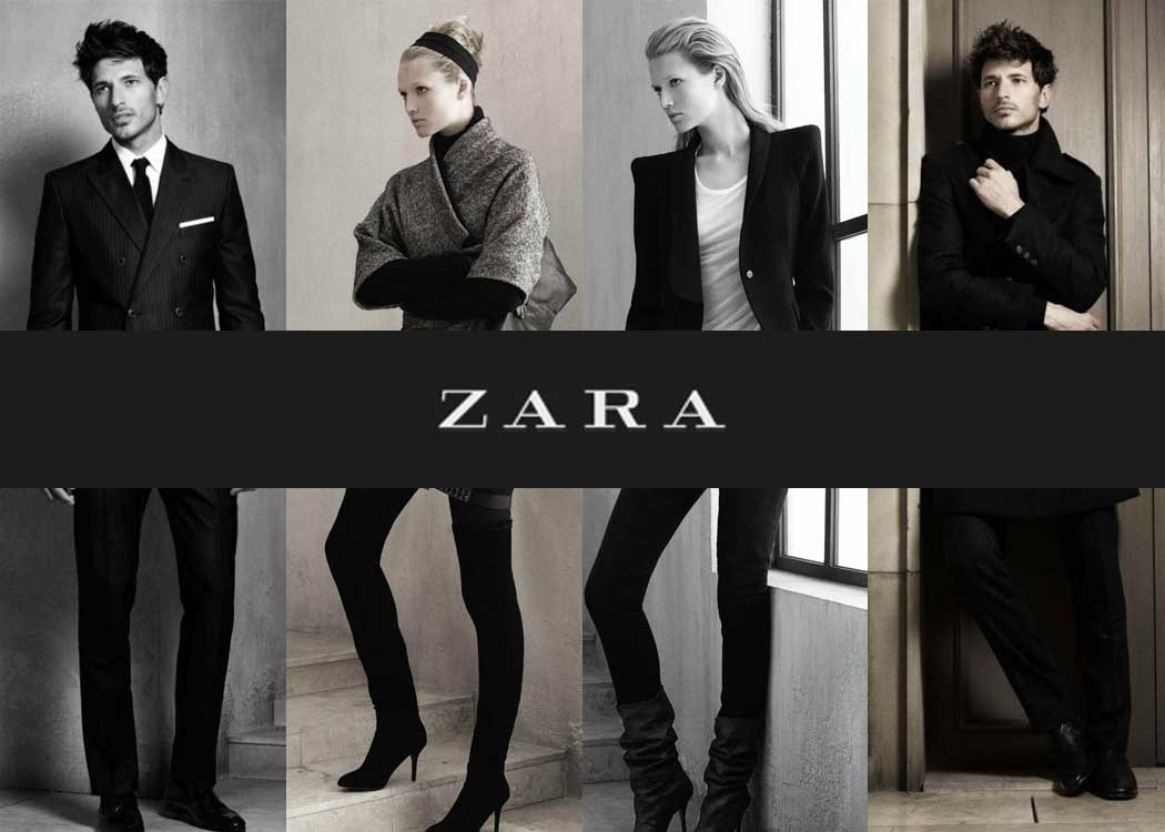 Торговая марка Зара