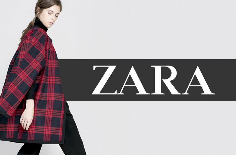 бренд одежды Zara